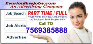 Part Time Home Based Offline Online Data Entry Jobs