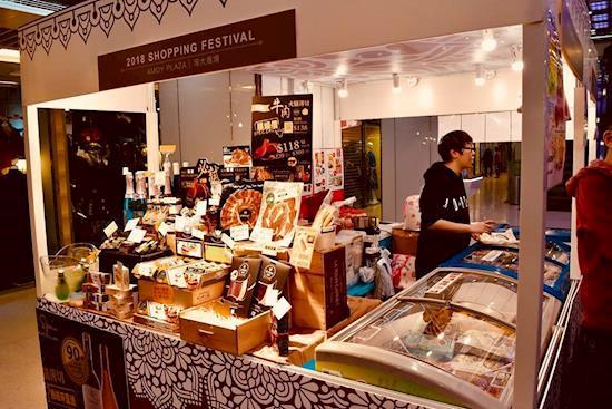 City Fair Event hkexplace