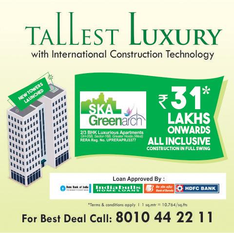 Buy 2 BHK Flat in Noida Extension- SKA Greenarch