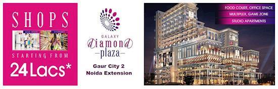Galaxy diamond Plaza Noida Extension @ 9560090088