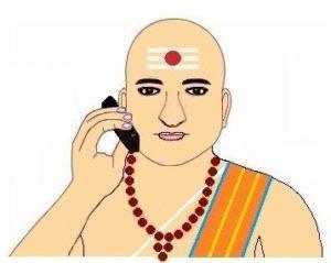Vashikaran Tilak_#_7568263522_#_ In TIRUCHIRAPPALLI