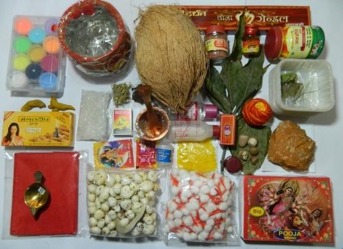 Puja Samagri In odisha