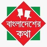 BANGLADESHER KOTHA Icon