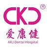 AKJ Dental Hospital