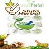 Shifa Herbal