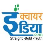 inquire india Icon