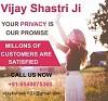 Vashikaran Totke Hindi 91-9549875360 Icon
