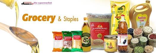 Get online Groceries at best Price on Needs the Supermarket
