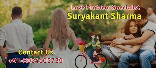 Free Vashikaran Mantra For Love
