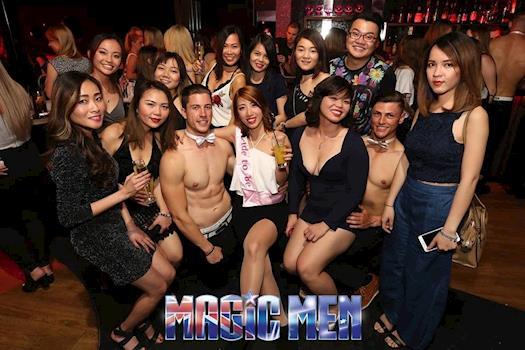 Melbourne Male Strip Clubs