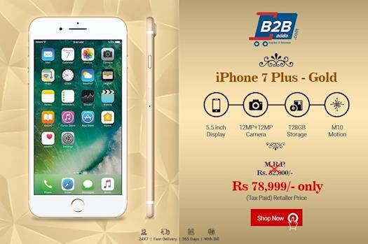 iPhone 7 Plus Gold B2Badda.com Order Online