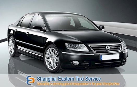 Shanghai Car Rental | Shanghai Car Services