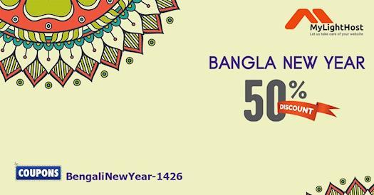 Bangla New Year Offer