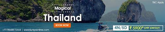Thailand 4N/5D Tour Packages
