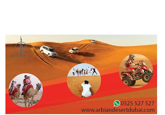 desert safari dubai cost per person