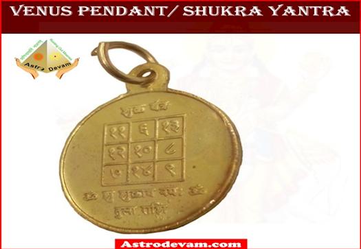 Venus Pendant/ Shukra Yantra