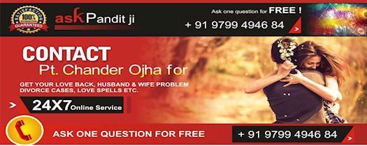 How to Control Wife with Vashikaran Mantra