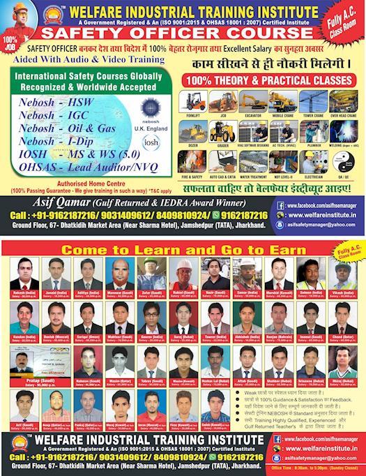 Welfare Industrial Training Institute