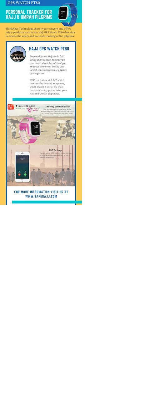 Safety Device for Hajj & Umrah Pilgrims - Hajj GPS Watch PT80