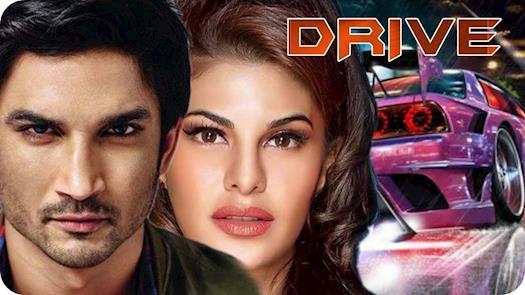 Drive Music Image