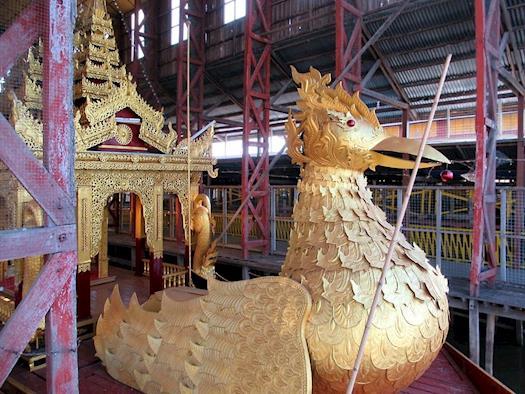 Phaung Daw Oo Barge