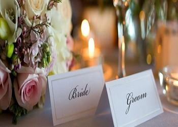 Wedding & Party DJ