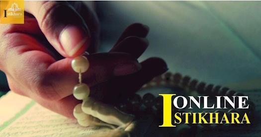 ISTIKHARA ONLINE +923045435349