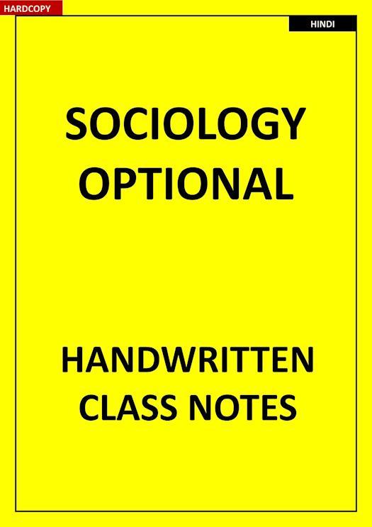 UPSC Civil Service Mains Sociology Optional – NotesMantra IAS