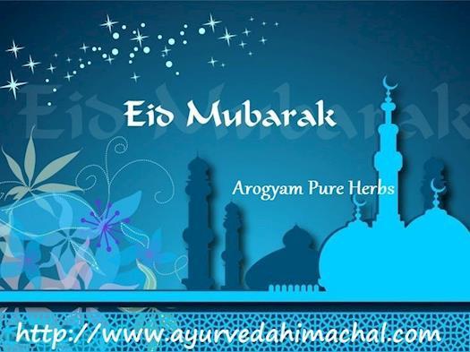 Eid Mubarak From Arogyam Pure Herbs