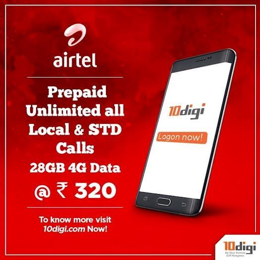 10digi Navratra Special Offer for Prepaid SIM Card | Coupon Code: NAV20