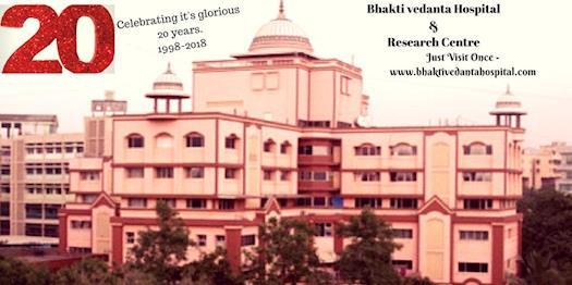 Multispeciality Hospital in Mumbai