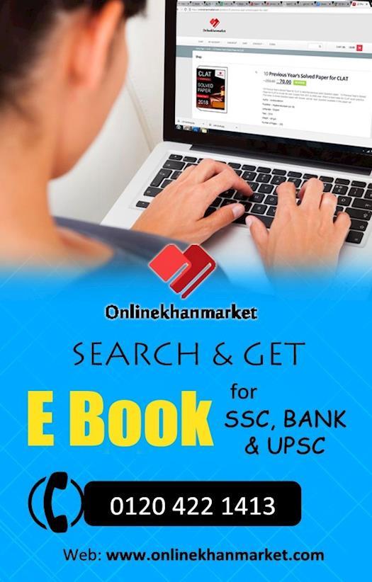 Best Book for IBPS Bank POExam