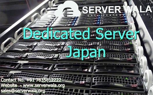Dedicated Server Japan