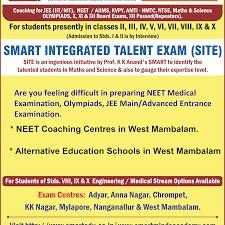 Alternative Schools in West Mambalam