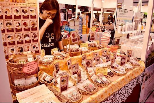 Cosmetic Trade Fair