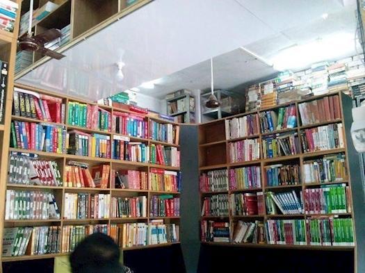 best books for neet entrance