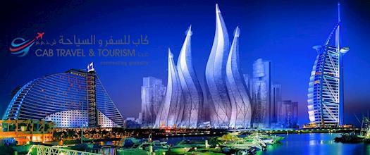 Dubai City Tours