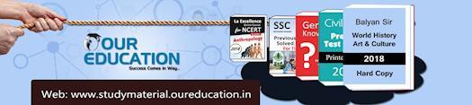 UGC CSIR GATE for AnalyticalChemistry