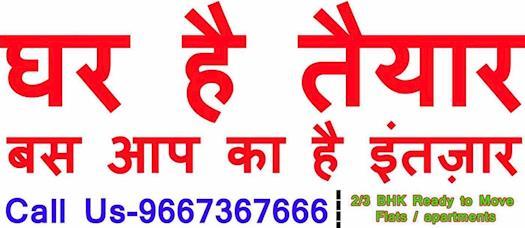 why property in gaur city-2?, Galaxy Projects - Gaur City 2 |Galaxy North Avenue 2|
