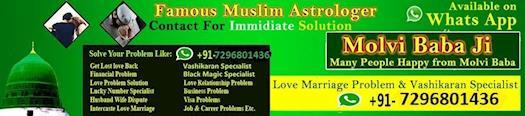 LOve Problem Solution In Kolkata
