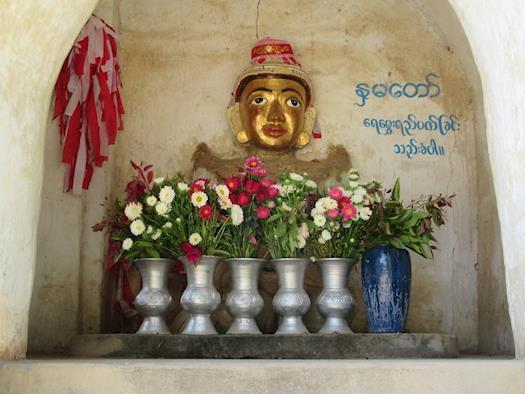 Nat at Bagan
