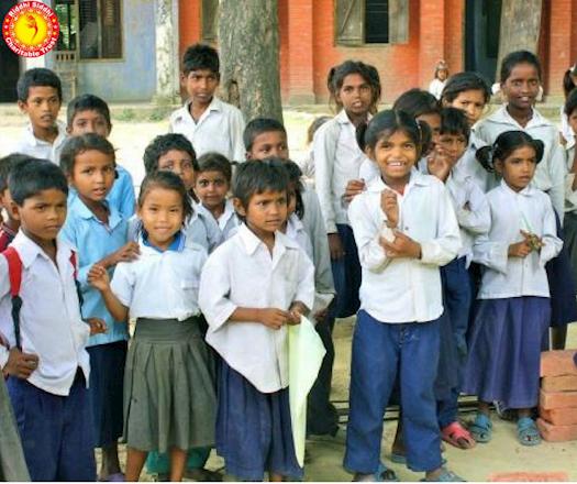 Education trust in Mumbai
