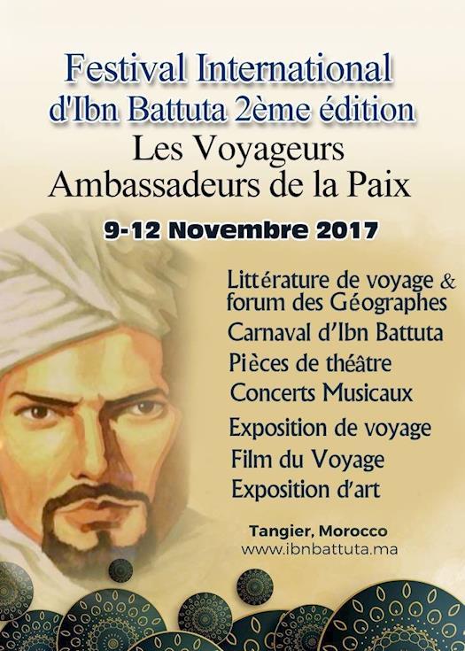 Festival international d'Ibn Battuta 2ème édition