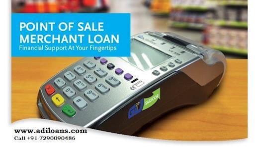 Loan against POS Machine