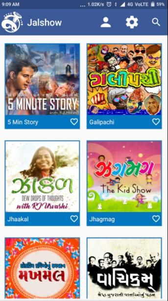 Popular Gujarati Songs