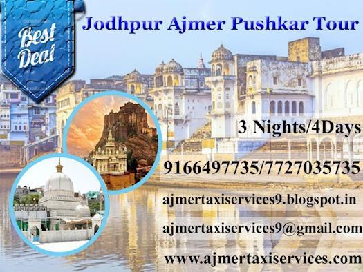 Jodhpur Ajmer Pushkar Tour