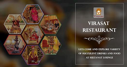 Best Restaurant in Jaipur | Family Restaurants in Jaipur