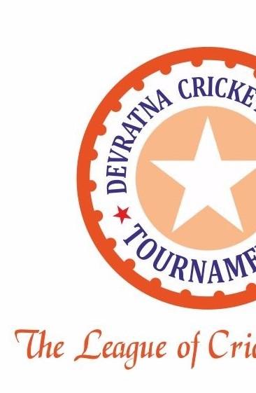 Devratna T20 Cricket Premiere league