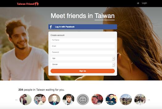 Meeting friends in Taiwan