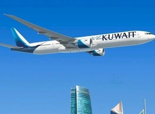 Kuwait Airways Reservations